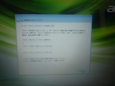 Windows設定3