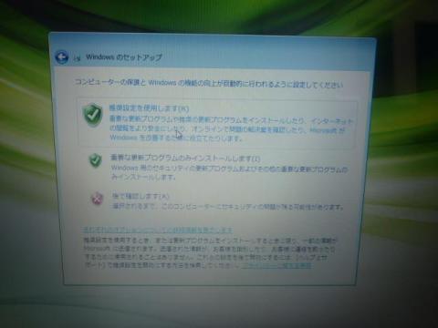 Windows設定5