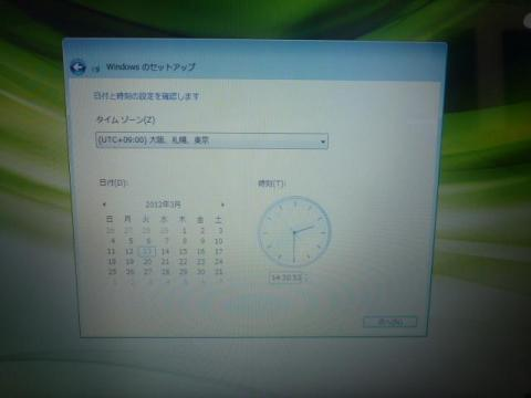 Windows設定6