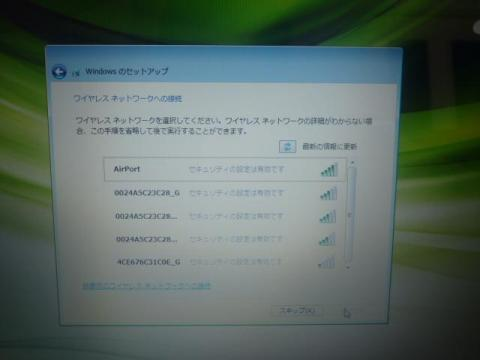 Windows設定7