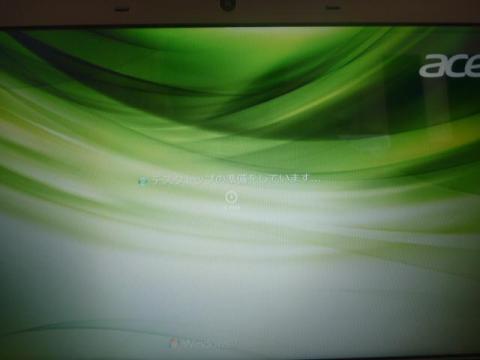 Windows設定8