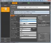 TMPGEnc VMW5の出力設定