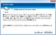 Secure Erase 4