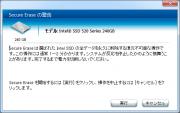 Secure Erase 5