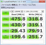 Intel SSD 530 240GB CDM random
