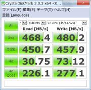 Intel SSD 530 CDM 0Fill