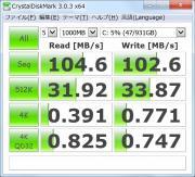 HGST 1TB HDD CDMランダム