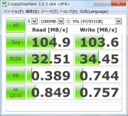 HGST 1TB HDD CDM 0Fill