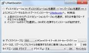 CentOSのブートメディア作成