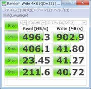 Intel SSD 530 mSATA 120GBx2 RAID0のCDM 0Fill、なんか変