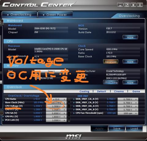 「ControlCenter」起動初期画面にて「CPU Voltage(V)」を変更します。