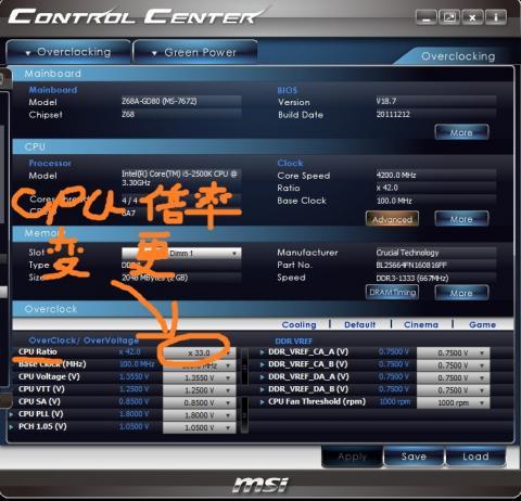 「CPU Ratio」の倍率項目を変更します。