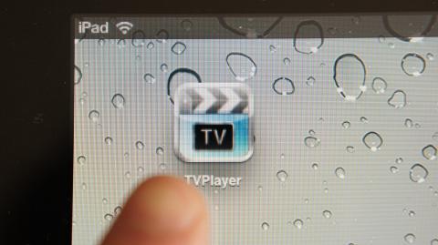 「TVPlayer」をタップ