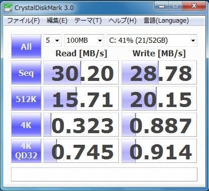 Windows7 Ultimate HDD_1.jpg
