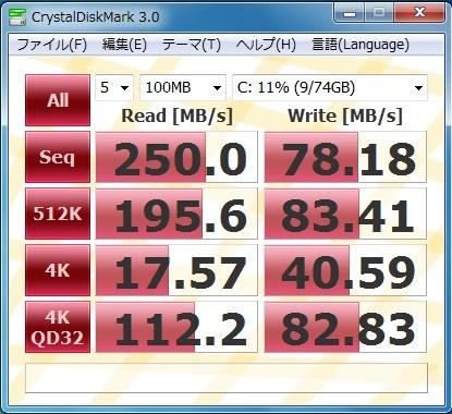 Windows7 Ultimate SSD_1.jpg