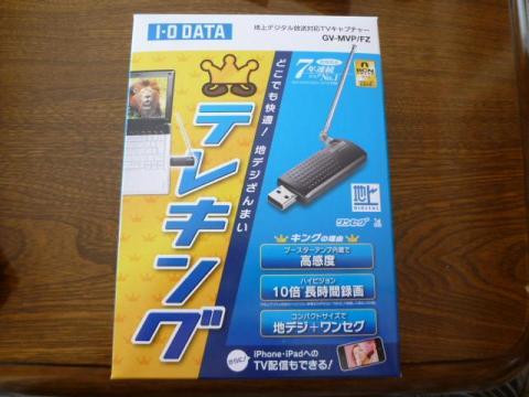 P3000361.JPG