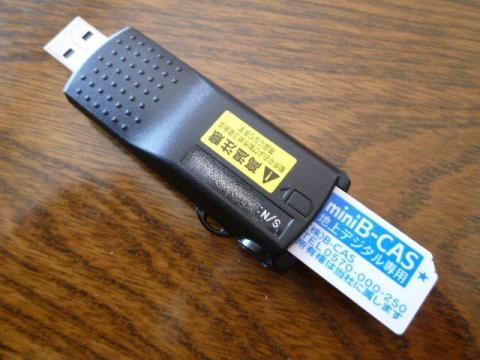 P3000364e.jpg
