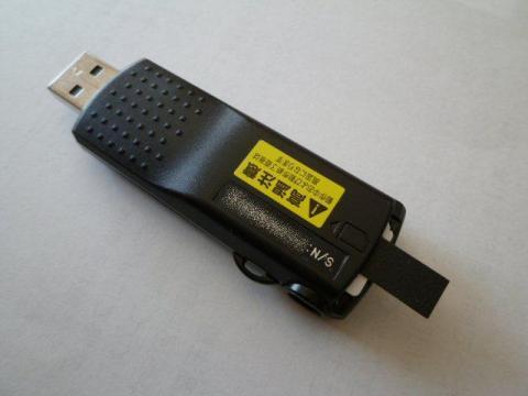 P3000365e.jpg