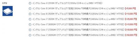 img.php?filename=mi_17838_1305005147_139