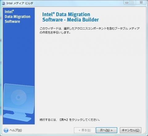 SSDBM1.jpg