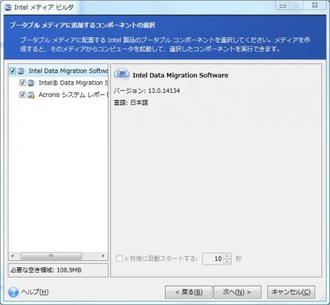 SSDBM2.jpg