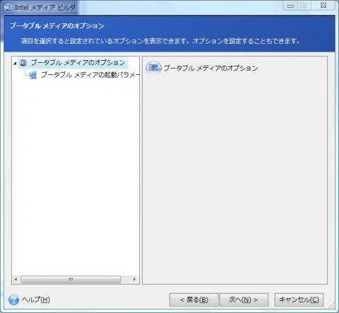 SSDBM3.jpg