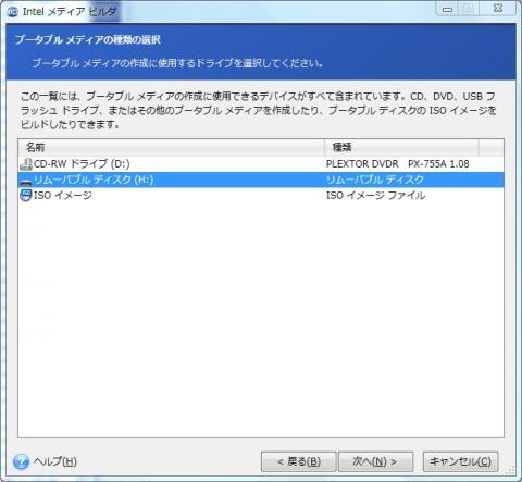 SSDBM4.jpg