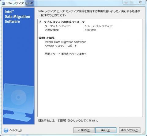 SSDBM5.jpg