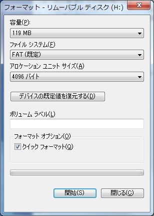 SSDBM6.jpg