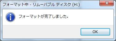 SSDBM8.jpg
