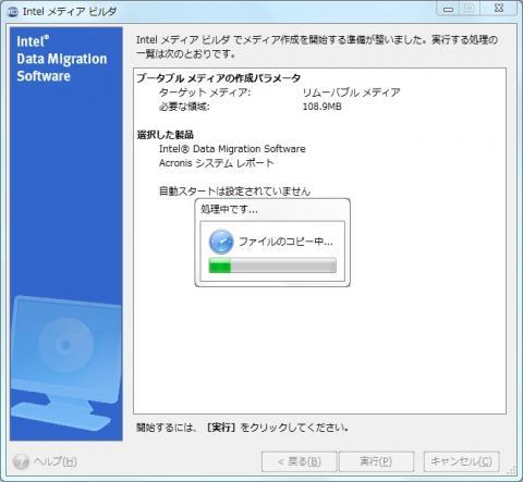 SSDBM9.jpg