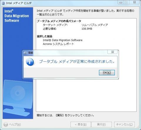 SSDBM10.jpg
