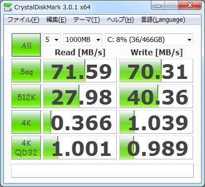 素のBarracude 7200.10 500GB