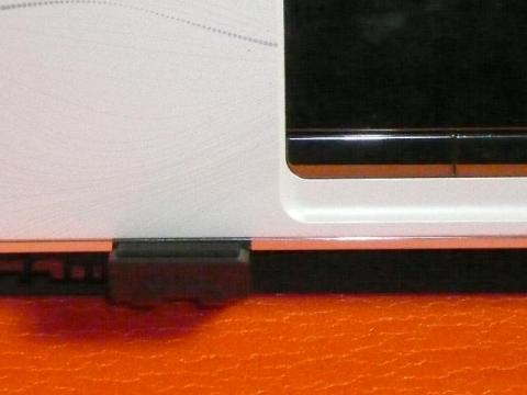 P1020459.JPG