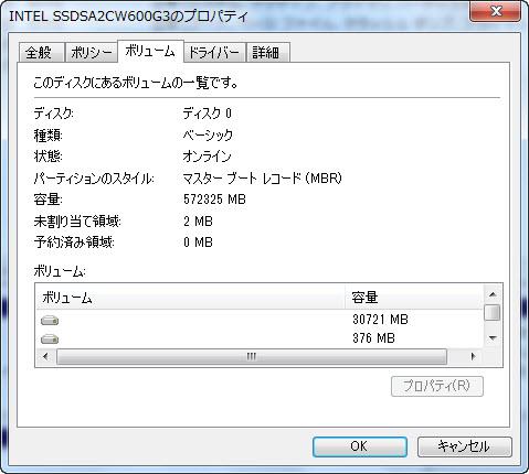 2011-05-01 8-10-12 INTEL SSDA2CW600G3のプロパティ.jpg
