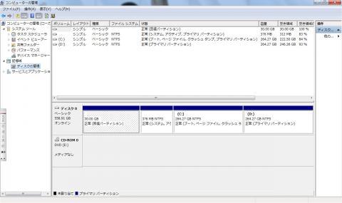 2011-05-01 7-07-03コンピューターの管理.jpg