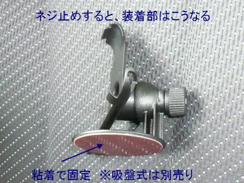P1020980.JPG