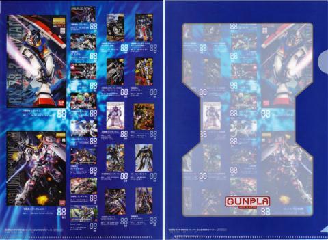 2012-08-09 17-09-36ガンプラ3.jpg