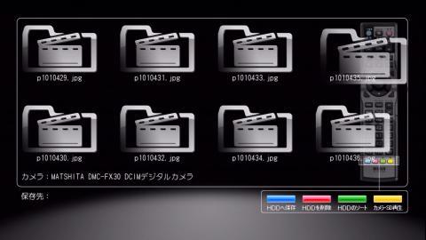 カメラープレーヤー ファイル表示初期画面