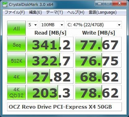 OCZ Rev Drive 50GB