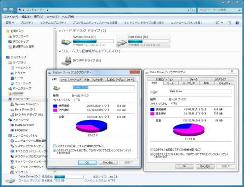 ProBook HDD