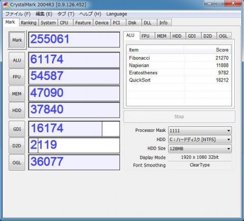 CrystalMark2004 SSD