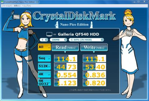 DiskMark HDD