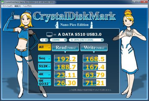 S510 USB 3.0