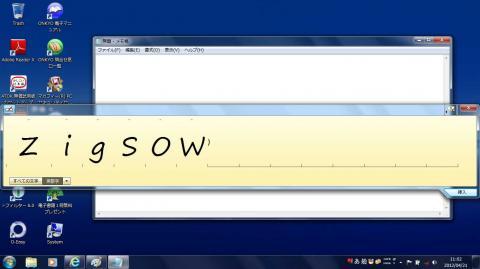 手書き文字認識