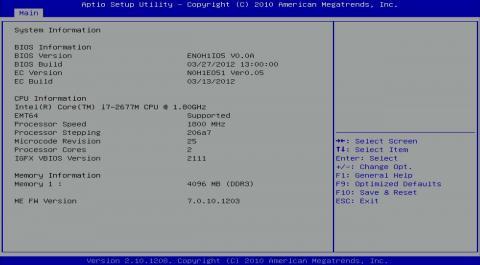 BIOS システム情報 メモリ4G認識