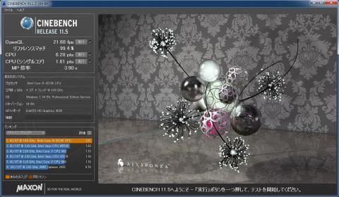 Core i5 3570K(HD4000) CineBench