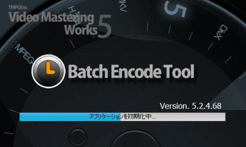 Batch Encode Tool