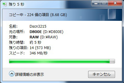 RAW File Copy Speed