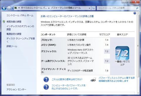 MRadeHD5870.jpg